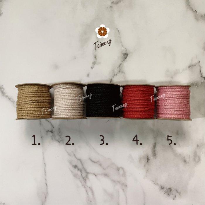 染色 粗麻繩 3mm (小包裝)